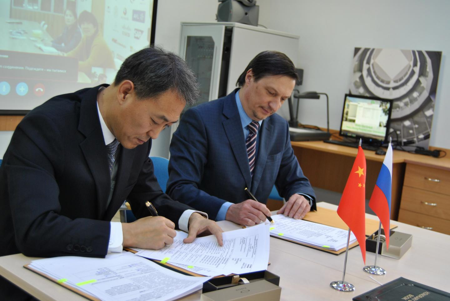 Russian scientists and Chinese business collaboration development